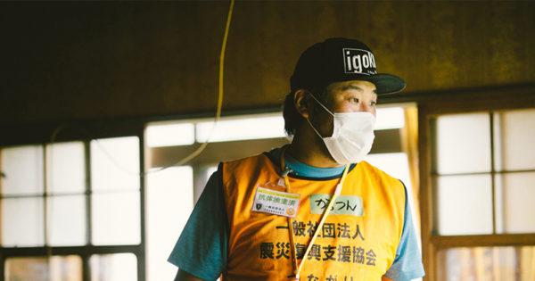 BRIDGE KUMAMOTO®基金/第1期 助成団体紹介!002「つながり」