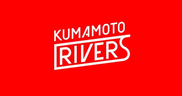 県民ボランティア10000人をめざす!「KUMAMOTO RIVERS(クマモトリバーズ)」始動!