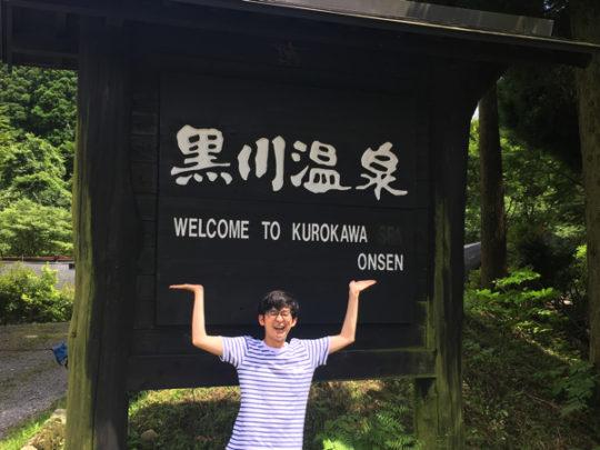 画像2kurokawaonnsenn-fukkou7