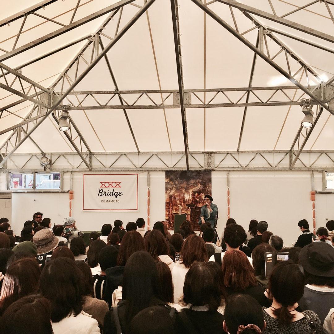 えんとつ町のプペル光る絵本展in熊本