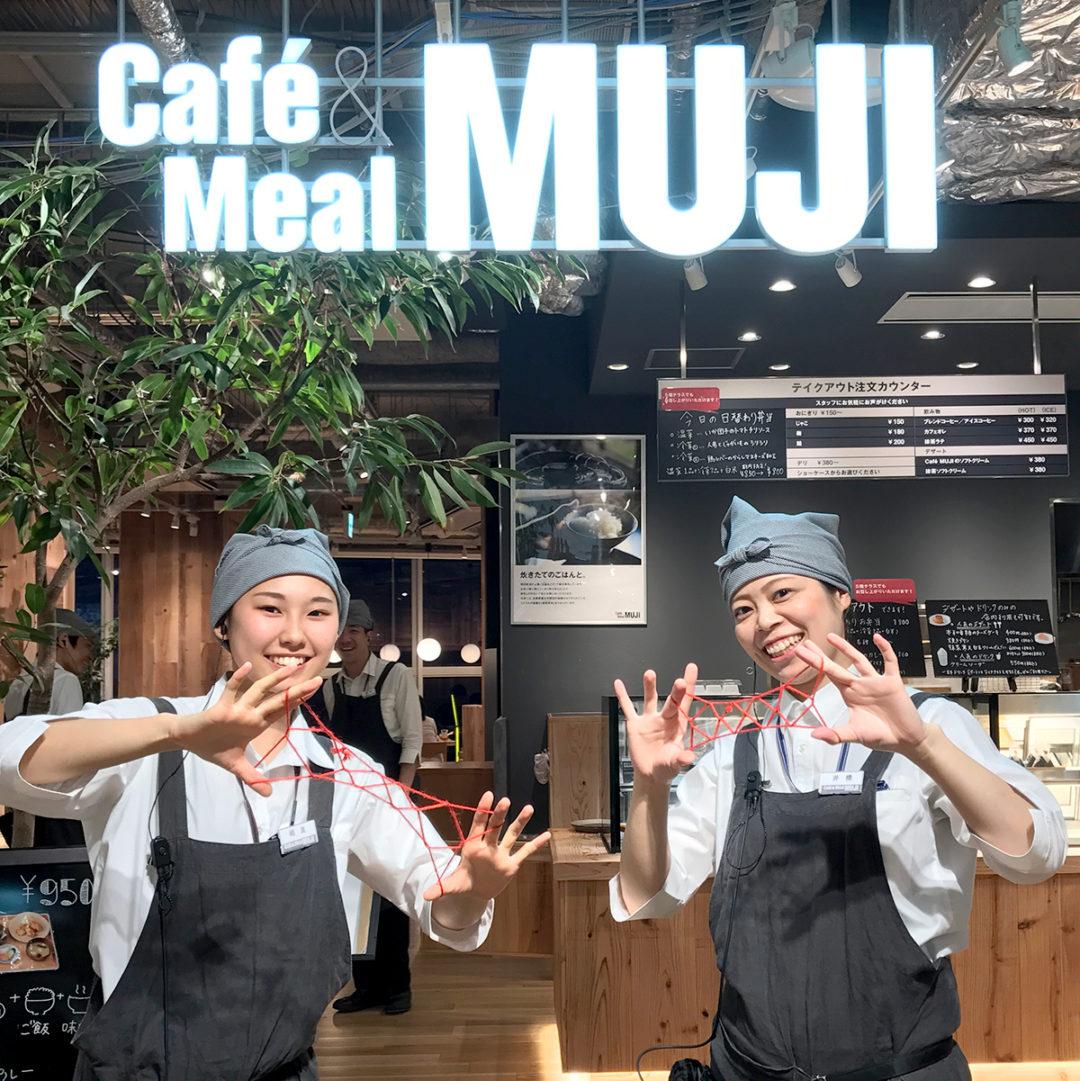 MUJI CAFEのみなさん