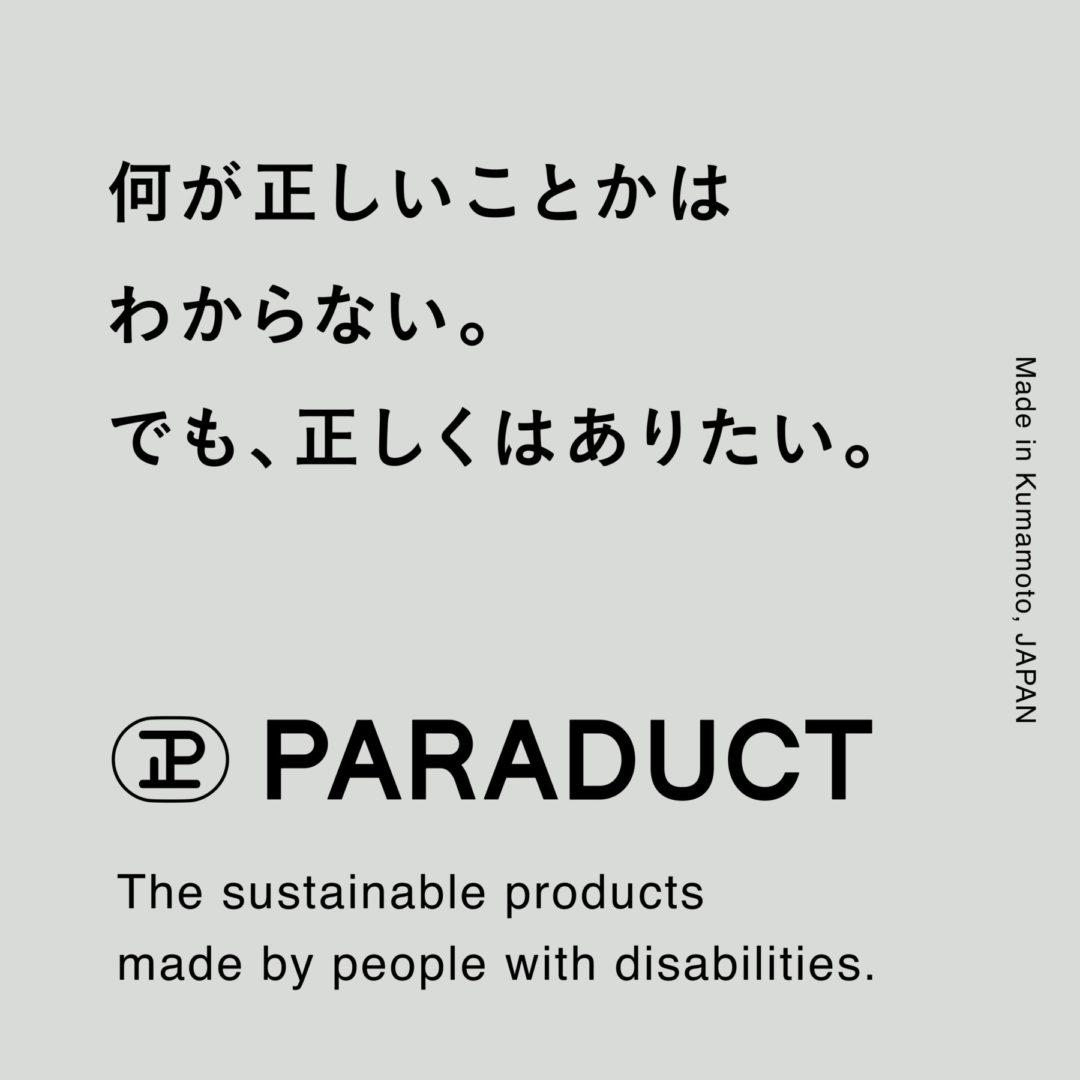 paraduct