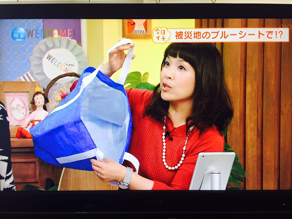 20161108_テレビ_RKK熊本放送『ウェルカム』(ブルーシードバッグ):HP掲載済_2
