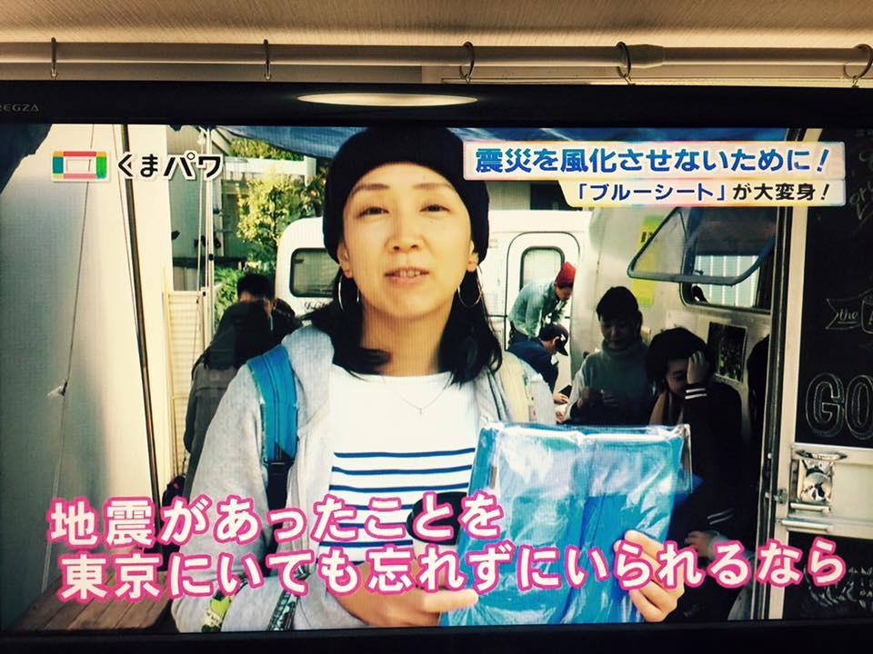 161108_kumapawa2
