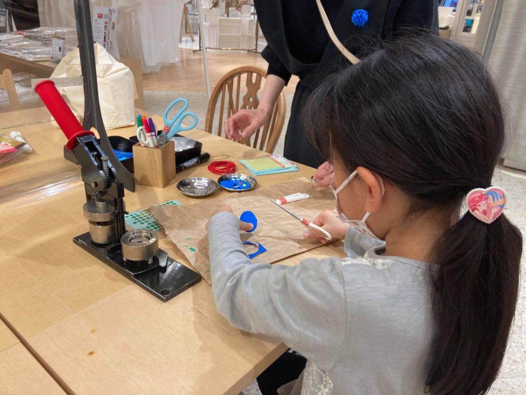 hankyu-workshop