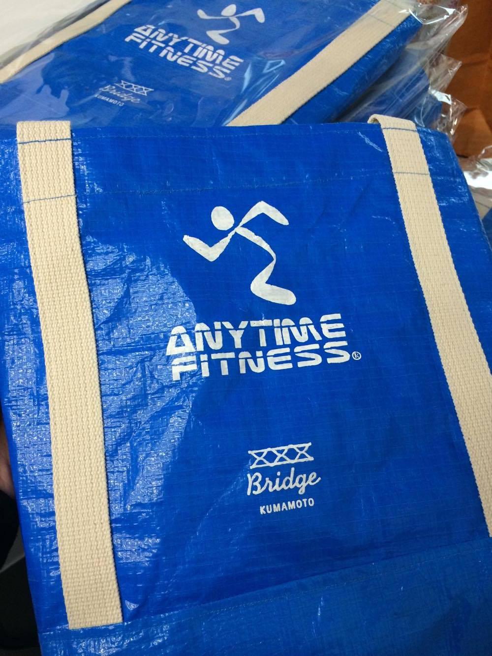 anytime_bag