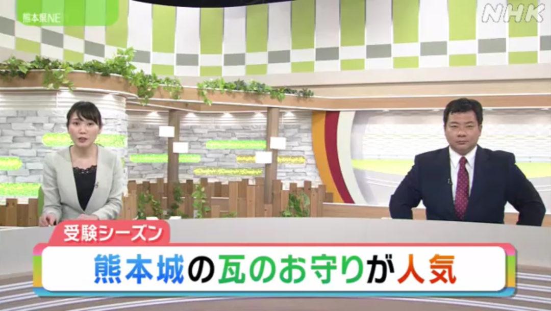 nhk_news01
