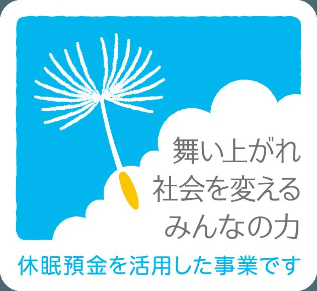 slogan_main01