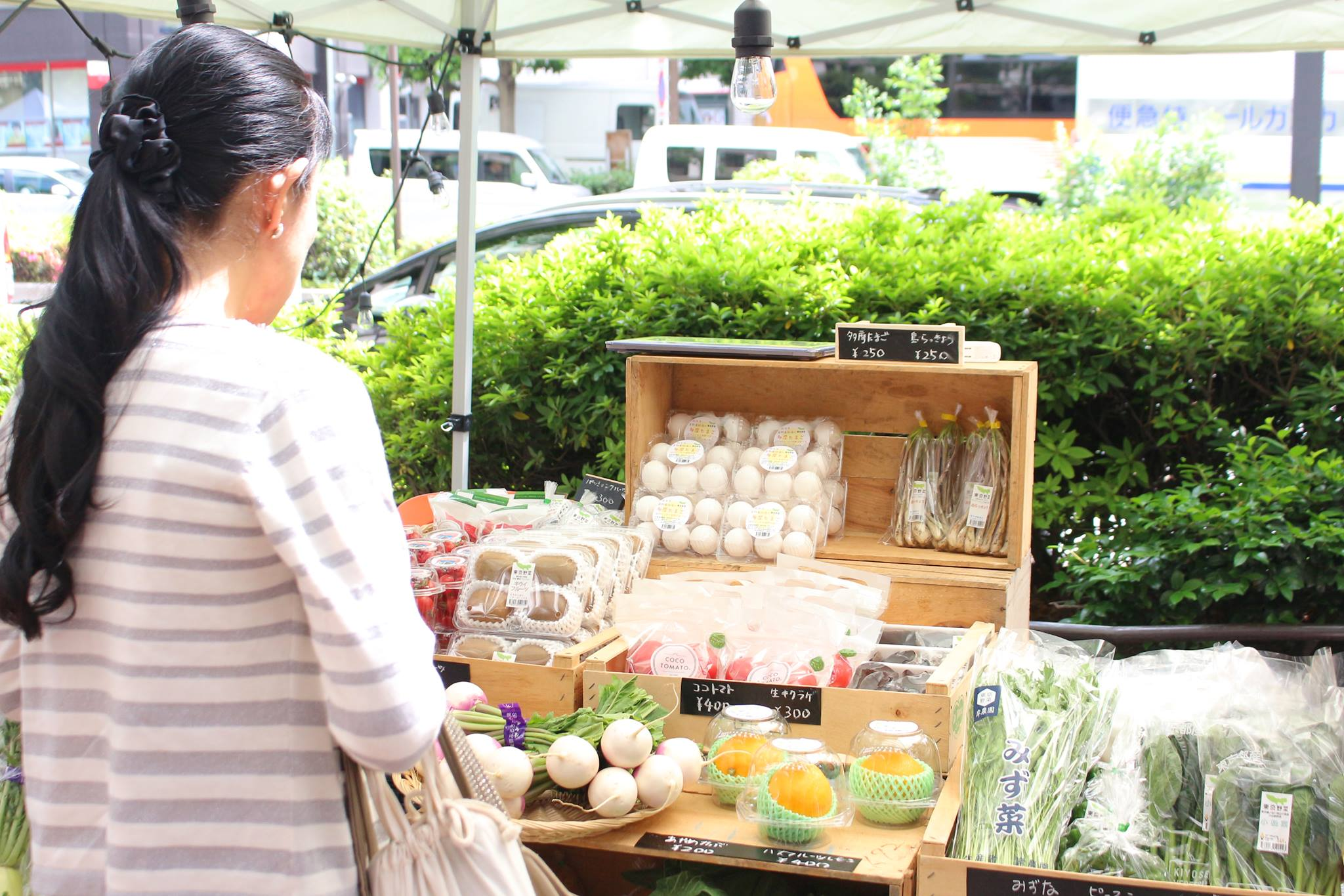 Ikebukuro Living Loop(4)