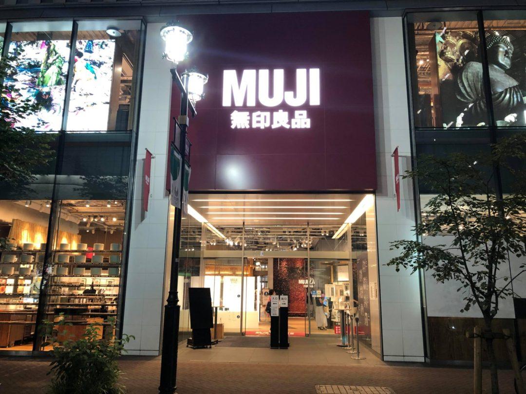 muji_local20_01